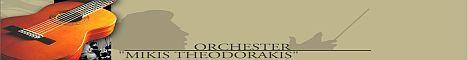 Orchester Mikis Theodorakis